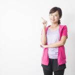 スポーツジムで運動する際の基本的な服装!必要な費用と選ぶときの注意点
