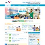 広島YMCAウエルネススポーツセンター WAAPの口コミや評判