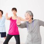 今から始めても遅くない!太極拳は健康増進におすすめ!